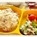 和えるだけレシピ♪ シャキシャキレタスと山芋のサーモンマリネサラダ