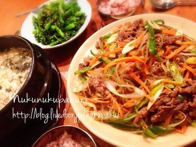 菜の花のナムル&プルコギ用味付け肉で簡単チャプチェなどなど〜