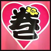 【募集】10/28(日)HEARTBOATMIE+お笑いライブ㏌ボートレース津https...