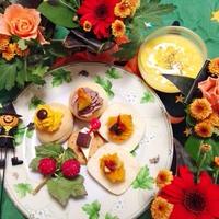 花と料理で楽しむハロウィンパーティー☆かぼちゃマッシュパン