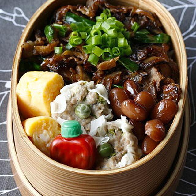 ■ 豚バラ丼とシュウマイ弁当 ■