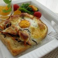 スピード朝ごはん~ひじき煮すごもりトースト