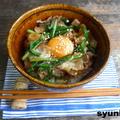 【簡単!!カフェごはん】豚肉とニラのオイスター炒め丼