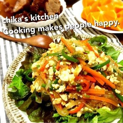 別茹で&お肉不要♪子どもも大好き♡野菜たっぷり麻婆春雨♪ と 春ですね。