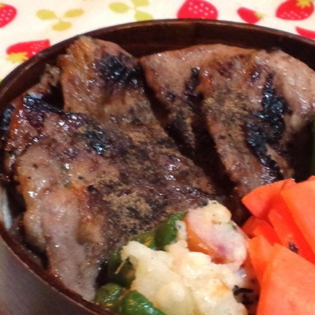 醤油麹の豚丼弁当