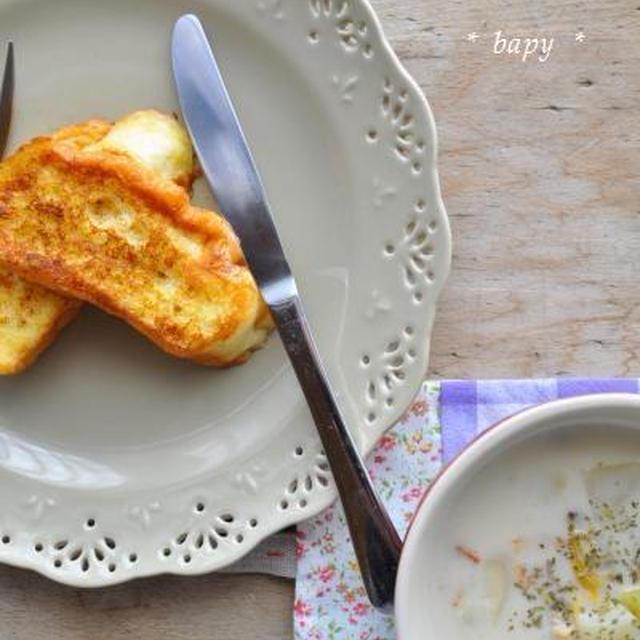 コッペパンでフレンチトースト