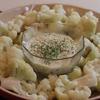 カリフラワーのサラダ*4種のペパーミックス*りんごマヨドレッシングで♪