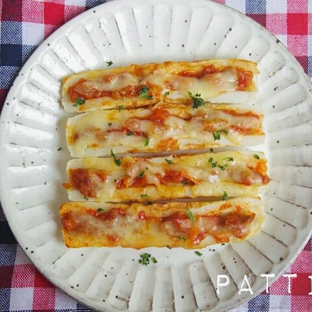 ☆簡単☆ちくわのミートチーズ焼き