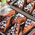 【レシピ・お菓子】ダブルで濃厚チョコレートケーキ♥