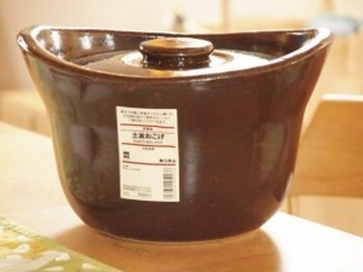無印良品 復刻の 「土鍋おこげ」GET