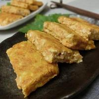 ふわっふわ♪ にんじんと豆腐のたまご焼き風チヂミ