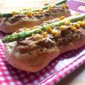 アスパラどど〜んパン《手ごねパン・愛知県産野菜》