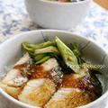 鯖と葱の味噌照り丼 柚子こしょう風味