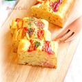 ホットケーキミックス*惣菜パン風のブレッドケーキ