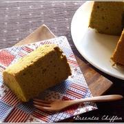 ふわふわ♪濃厚な抹茶の米粉シフォンケーキ