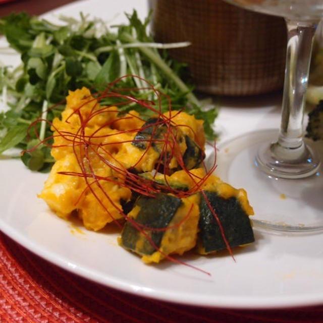 チーズイン♡チリマヨかぼちゃサラダ