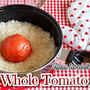鍋で「うまうま❣️トマト丸ごとごはん」(動画レシピ)