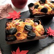 りんごが大好き!しっとりりんごとオレオビッツのバウンドケーキ