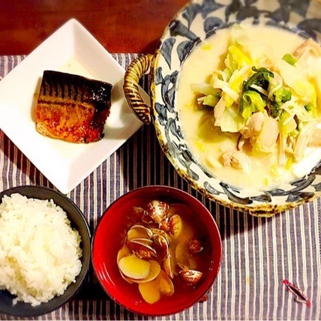 白菜美味しい季節〜❤息子の大好物...