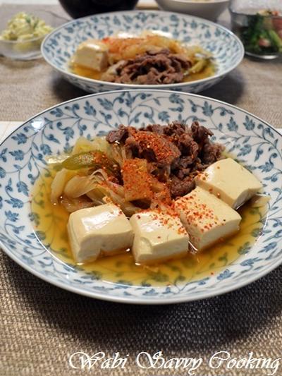 チーズのような食感の水切り豆腐で...~肉豆腐~