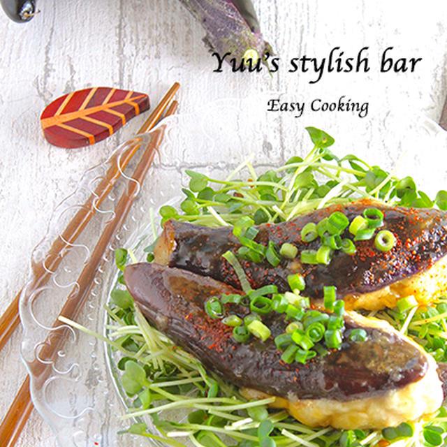 究極の激安&低カロリー!つなぎ不要!鶏むね肉とはんぺんで作る♡茄子の肉詰め甘酢あん《簡単★節約》