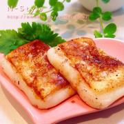 フライパンでジュワッと♡バター醤油餅♡
