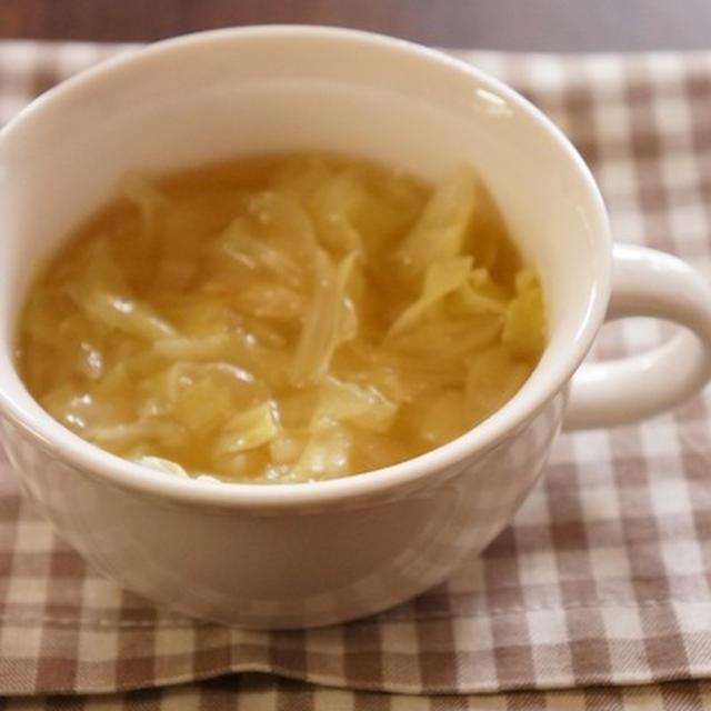 キャベツと玉ねぎの炒めスープ