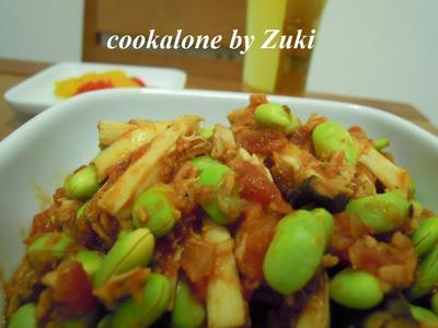 枝豆とツナのトマト煮込み