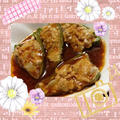 <ピーマンの肉詰め焼き>