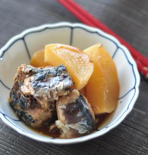 【授かるベーシックレシピ】ぶり大根ならぬサバ缶大根