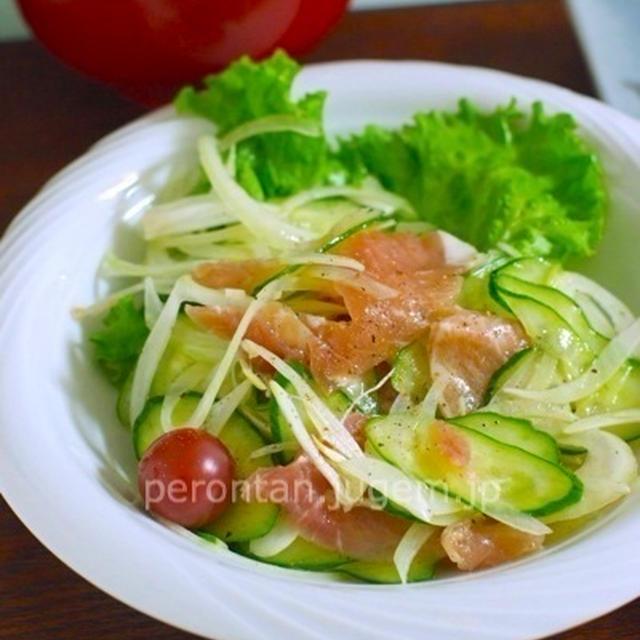 野菜がクッタリしない元気なサラダ♪