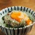 レシピブログ連載、アジのなめろう、アジのなめろう丼、作り方動画 by 筋肉料理人さん
