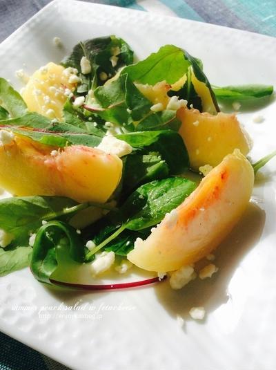 桃の夏サラダ