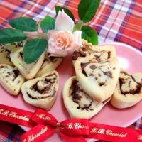 バレンタインに… 香りが美味しいハートのクッキー