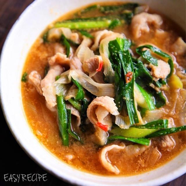 ♡豚肉とねぎの韓国風ごま味噌スープ♡【#簡単#時短#節約#おかずスープ#連載】