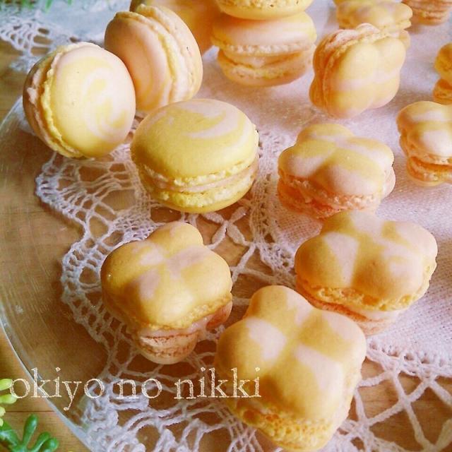 春色レモンヨーグルトマカロン/リメイククッキー