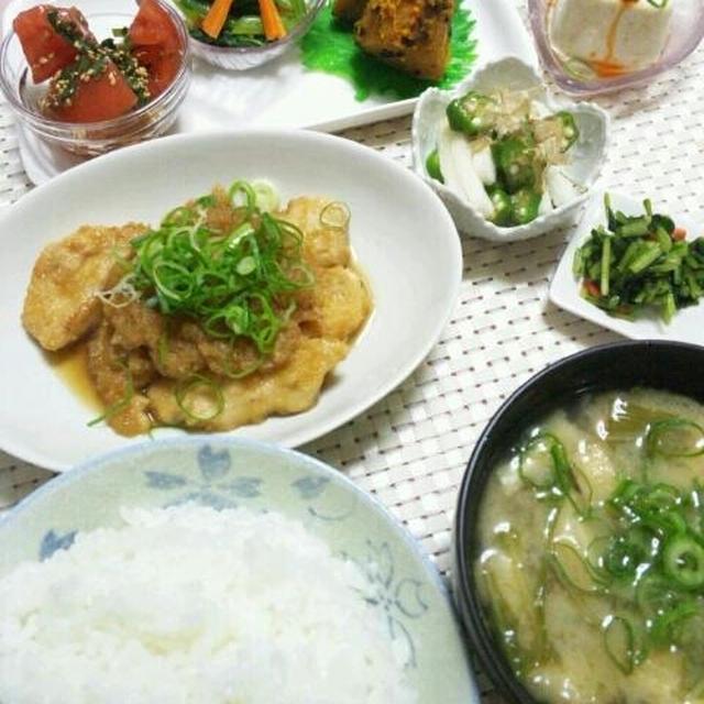 *晩ごはん*~鶏のみぞれ煮☆柚子胡椒風味~