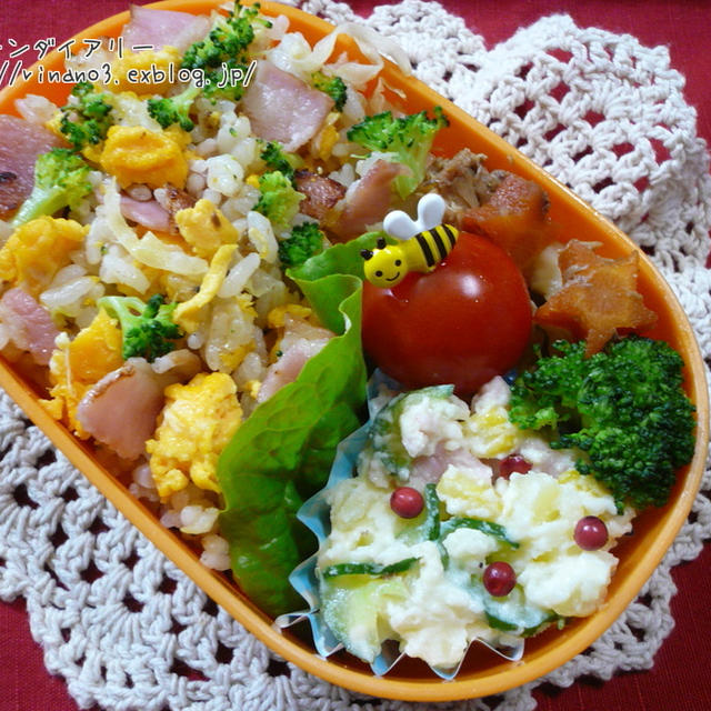ポテトサラダの餃子の皮の包み焼き弁当♪