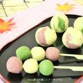 和スイーツはこれに決まり!!さつま芋の茶巾と串ダンゴ