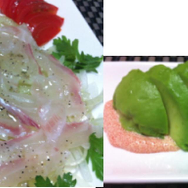 真鯛のカルパッチョ、アボカド明太子マヨ、控えめおでん、キャベツの塩昆布和え