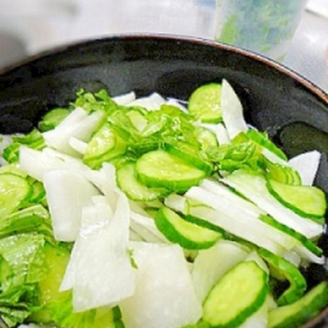 さっぱり★大根ときゅうりの大葉塩サラダ