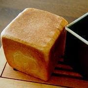 手土産用・・黒糖1斤食パン&にゃ♪