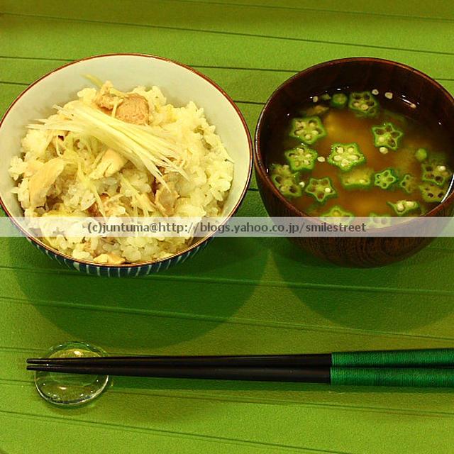 新生姜の炊き込みご飯 そのコツ