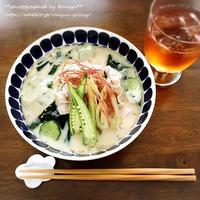 スープの素を使うから超簡単♡豆乳も投入して(^^;イソフラボンな冷や汁風うどん♡