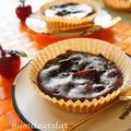 バレンタインヘルシーアップルココアケーキ