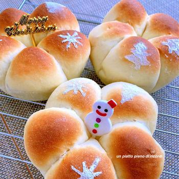 クルミぎっしり クリスマスのちぎりパン