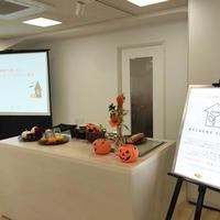 【イベント】WEEKEND FLOWER×レシピブログ花と料理で楽しむ♪ハッピーハロウィン講座