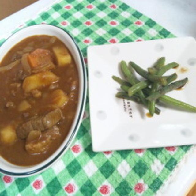 ビーフシチューと三度豆のごま和え☆