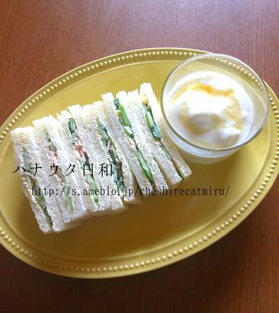 コンビニ風 ハムときゅうりのサンドイッチ