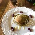 【黒胡麻豆腐入り!完熟バナナのもっちりパンケーキ